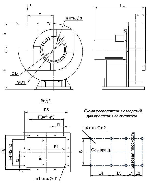 Установочные размеры ВЦП7-40 сх1