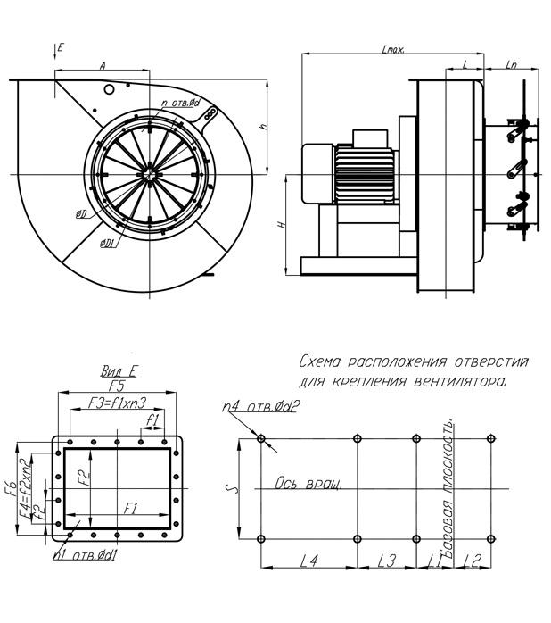 Установочные размеры ВД сх1