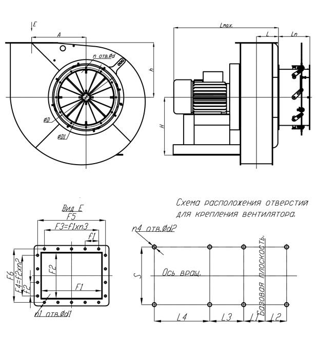 Установочные размеры ВДН сх1