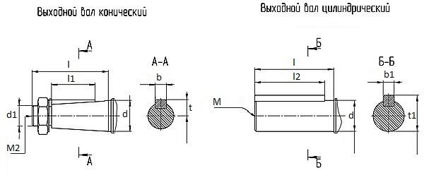 4МЦ2С валы