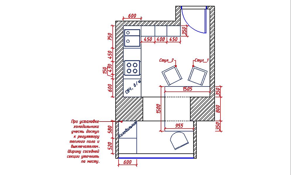 Как увеличить площадь кухни?