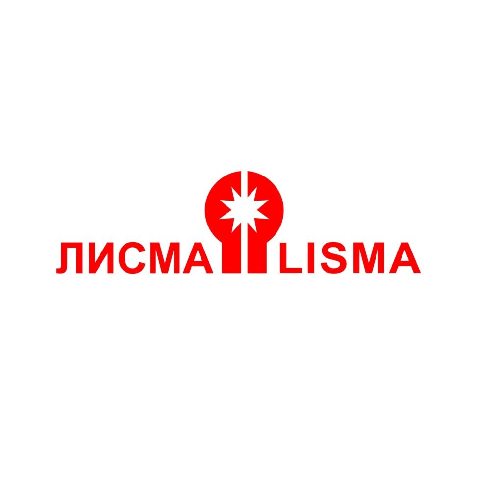 Лампы ЛИСМА