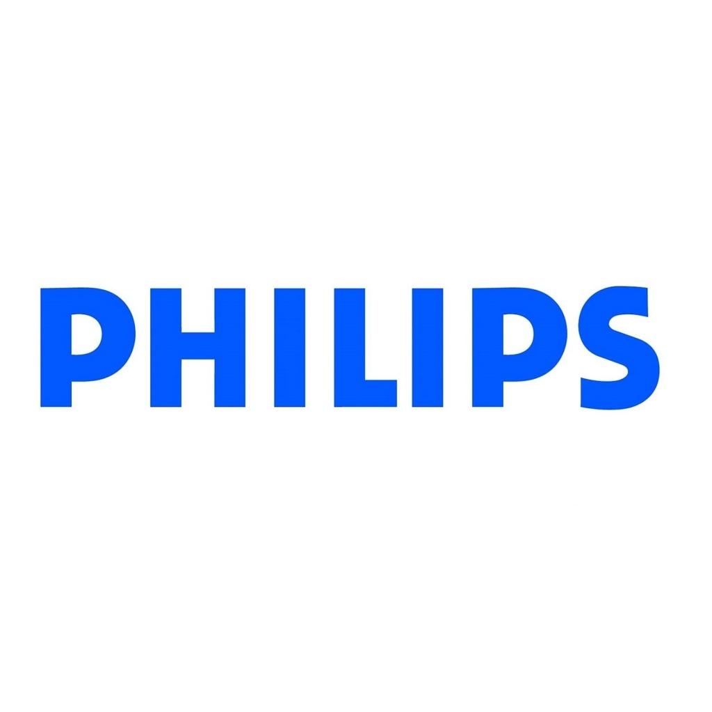 Светильники PHILIPS