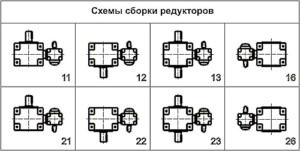 Схемы сборки редукторов Ч2