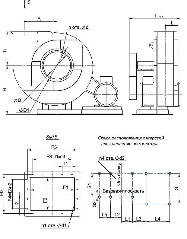 Установочные размеры ВЦП7-40 сх5