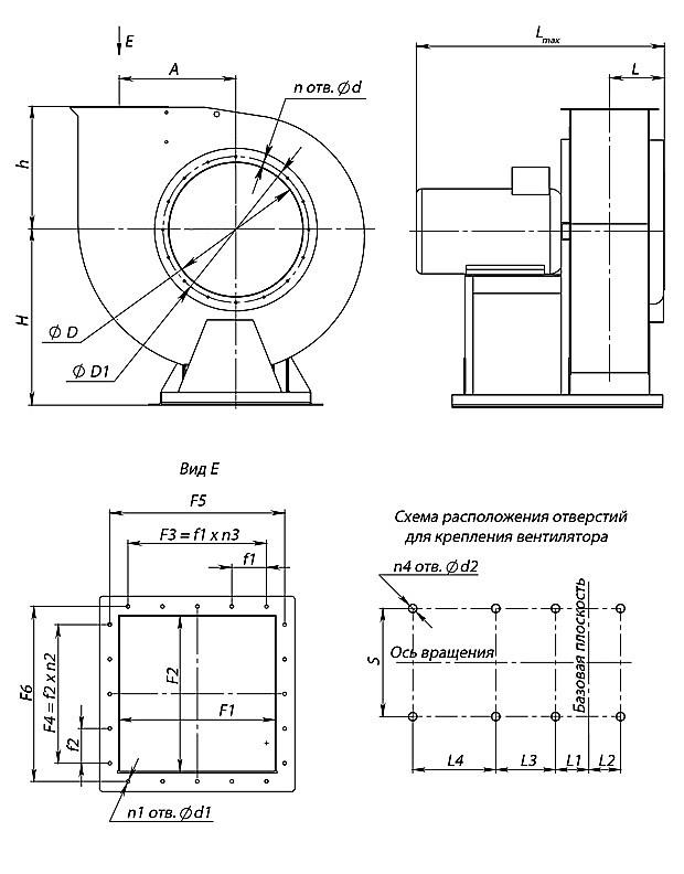 Установочные размеры ВЦ4-70, ВР80-75